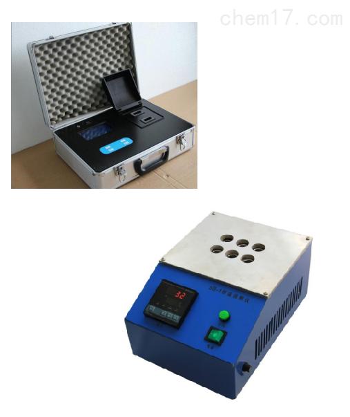 H5B-3F型实验室COD水质检测仪