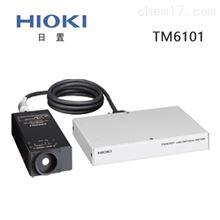 HIOKI 日置 LED光测试仪  TM6101