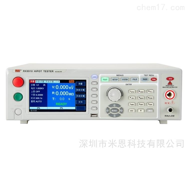 美瑞克Rek RK9910程控绝缘耐压测试仪