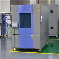 1立方高低温试验箱厂家