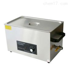 QTSXR数控型超声波清洗机
