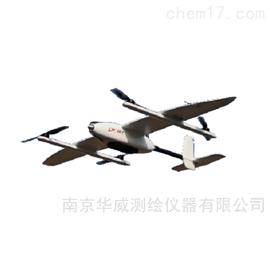 纵横大鹏CW-007便携式一体化无人机
