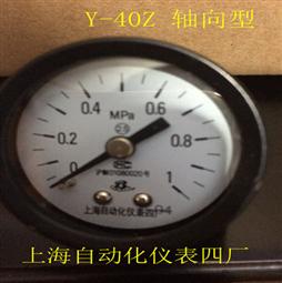 YN-60Z轴向无前边耐震压力表上仪四厂