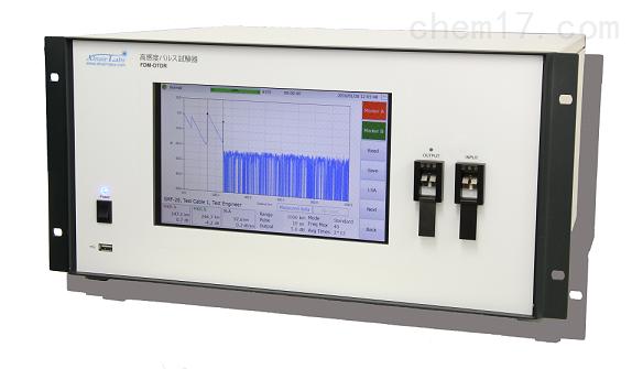 频分复用相干光时域反射仪