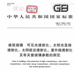 iCAN 9-G傅立叶变换红外光谱仪