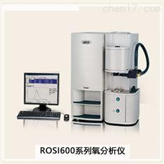 ROSI600氧分析仪