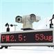 车载式扬尘噪声在线监测系统HCZ-YCZ11