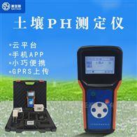SYS-PH手持土壤PH检测仪
