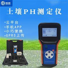 手持土壤PH检测仪