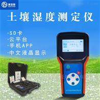 SYS-SD土壤湿度测定仪