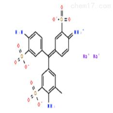 酸性品红 Acid Fuchsin