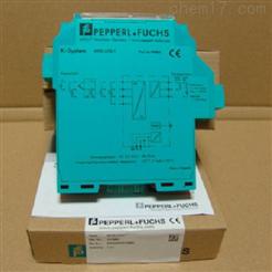 LS682-DA-EN/F1原装正品德国倍加福P+F光通讯器