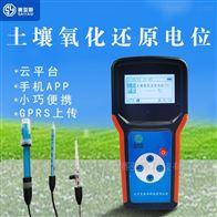 SYS-YH100土壤氧化还原电位测定仪