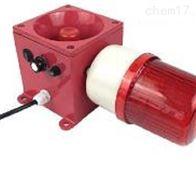 PT-SC2-R-PT-SC2-R 工业一体化语音声光报警器