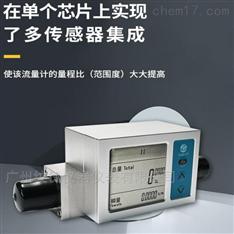 MF5619-N-800-ABD-D-N气体质量流量计