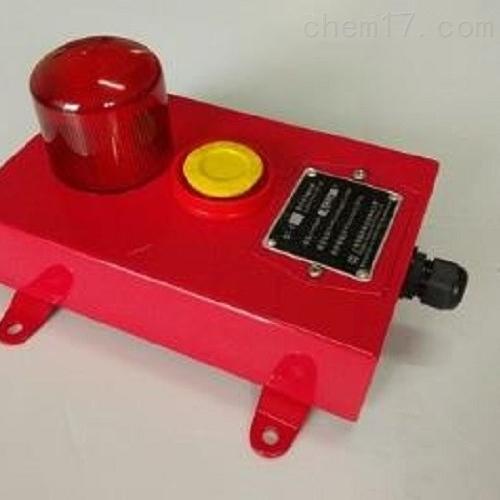 BC-6 声光电子蜂鸣器报警器
