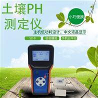 SYS-PH-G土壤原位PH速测仪