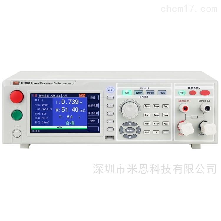 美瑞克Rek RK9930程控接地电阻测试仪