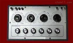 NS04-ZX123B检定电导仪专用交流电阻箱