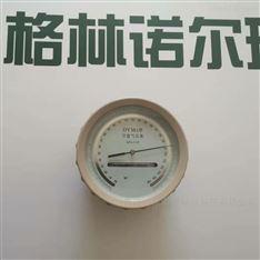 疾控中心卫生科DYM3空盒压力表南京