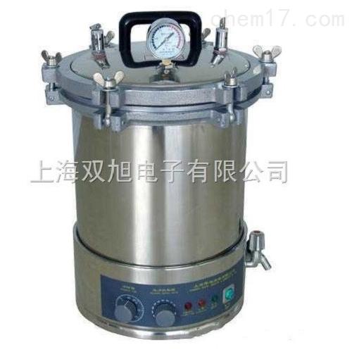 YXQLS-18SI自动手提式高压蒸汽灭菌器