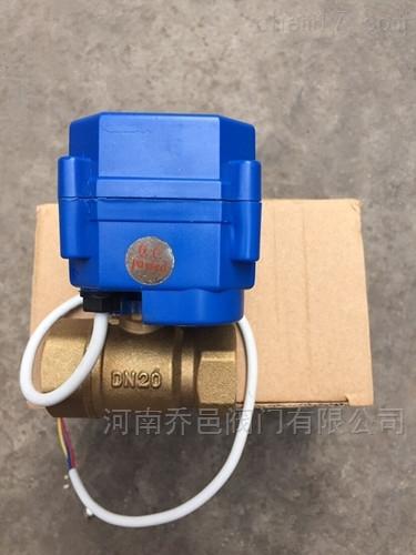 水控及自控设备CWX-15N