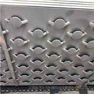 环戊烷装置脱轻塔用固阀塔盘称固定浮阀塔板