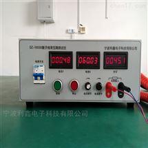 高精度100A端子线束压降测试仪
