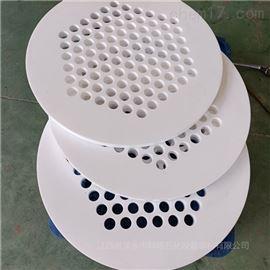 四氟PTFE筛板支撑格栅支承板