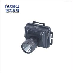 润光照明-IW5130/LT微型防爆头灯现货