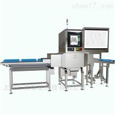 检测鱼刺专用X光机X射线异物检测仪
