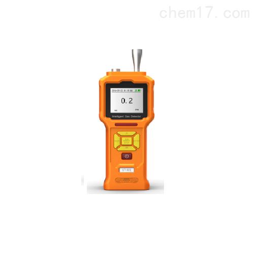 GT903-C2H4泵吸式乙烯气体检测仪