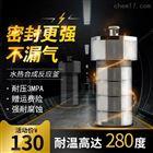KH-50ML水热合成反应釜PPL