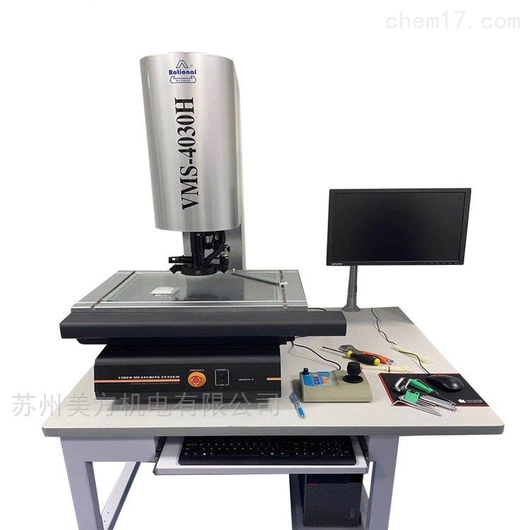 VMS-4030G万濠全自动影像仪VMS-4030H