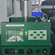 LB-2030内置电池款综合大气采样器配电子流量计