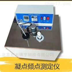 TFND-23石油产品凝点倾点浊点测定仪