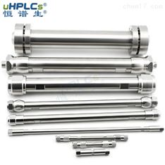 恒谱生50mm工业级制备色谱柱空管,50*150mm
