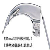 泰美科喉镜(困难喉镜)