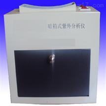 暗箱荧光检测仪