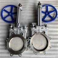 高温排渣阀PZ73W-10NR高温刀闸阀