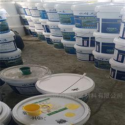 彩钢水性防锈漆 喷漆施工