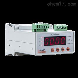 ALP300-5/25/100安科瑞线路保护器可选配开关量 通讯 RS485