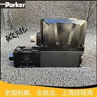 美国派克液压D1FPE55FH9NB00D16比例阀