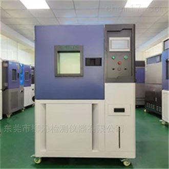 LQ-GD-150B高低温交变试验检测机