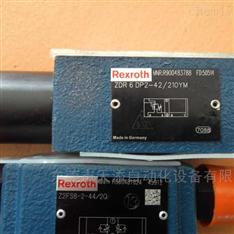 力士乐REXROTH减压阀型号含义讲解