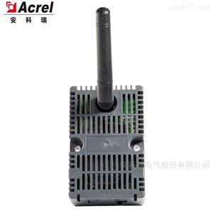AHE100无线温湿度传感器