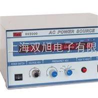 RK-5005RK5005标准型交流变频电源
