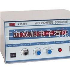 RK5005标准型交流变频电源