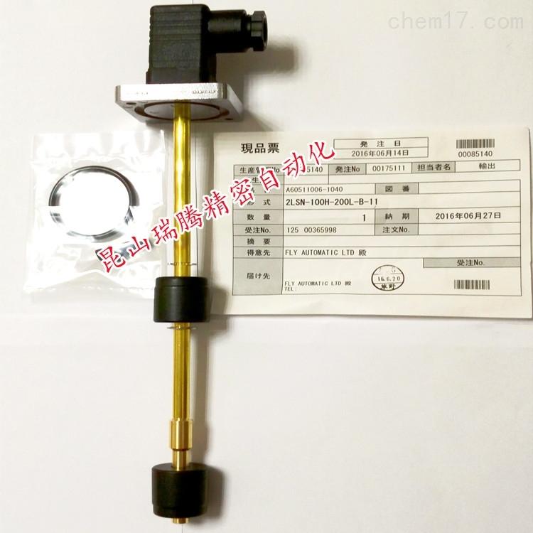 日本ASK液位计传感器