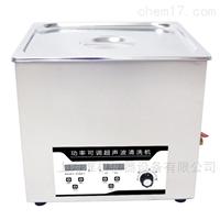 ZQ-190DC超声功率可调清洗机